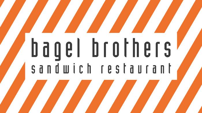 Bagel Brothers   Leipzig - Nikolaistraße
